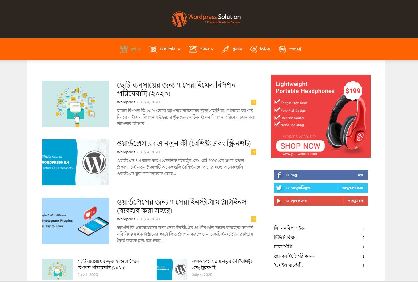 Get WordPress Problem Solution at a place in Bangla
