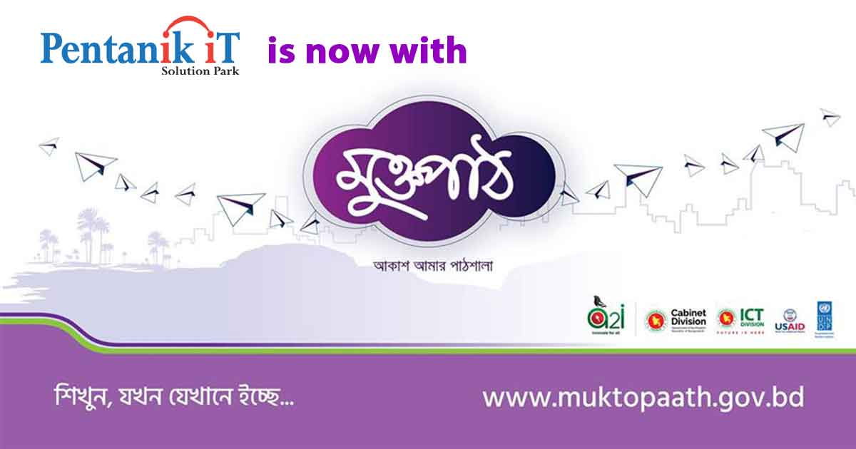 We're now with Open e-learning Bangla platform Muktopaath